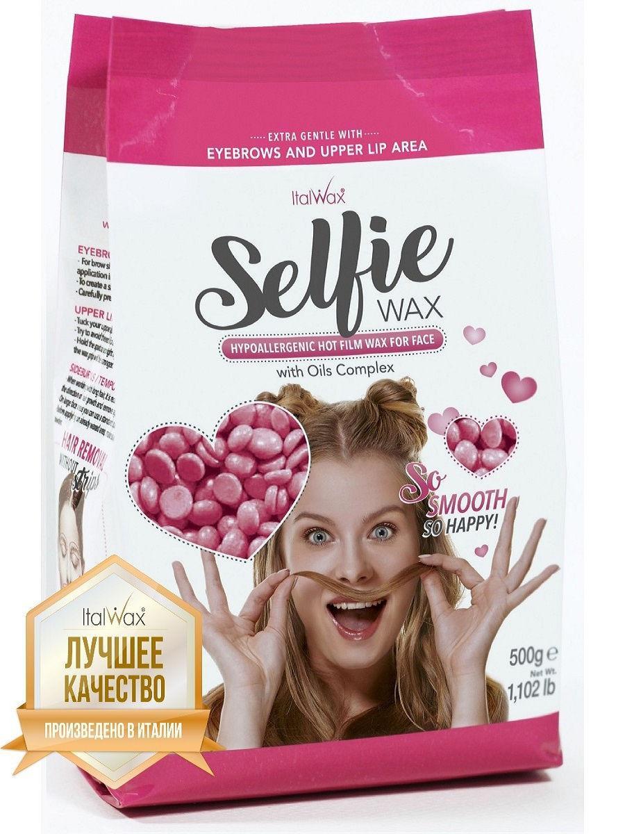 Пленочный воск для депиляции лица Italwax Selfie (Селфи)