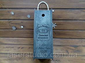 Подарочная коробка для алкоголя тонированая Jack Daniels с Логотипом