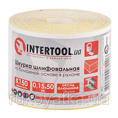 Шлифовальная шкурка на бумажной основе К150 115мм*50м INTERTOOL BT-0822