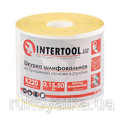 Шлифовальная шкурка на бумажной основе К220 115мм*50м INTERTOOL BT-0824