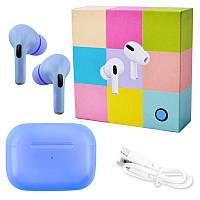 Беспроводные наушники Apl AirPros Pro TWS Bluetooth 5.0 стерео сенсорные, блютуз гарнитура, синие