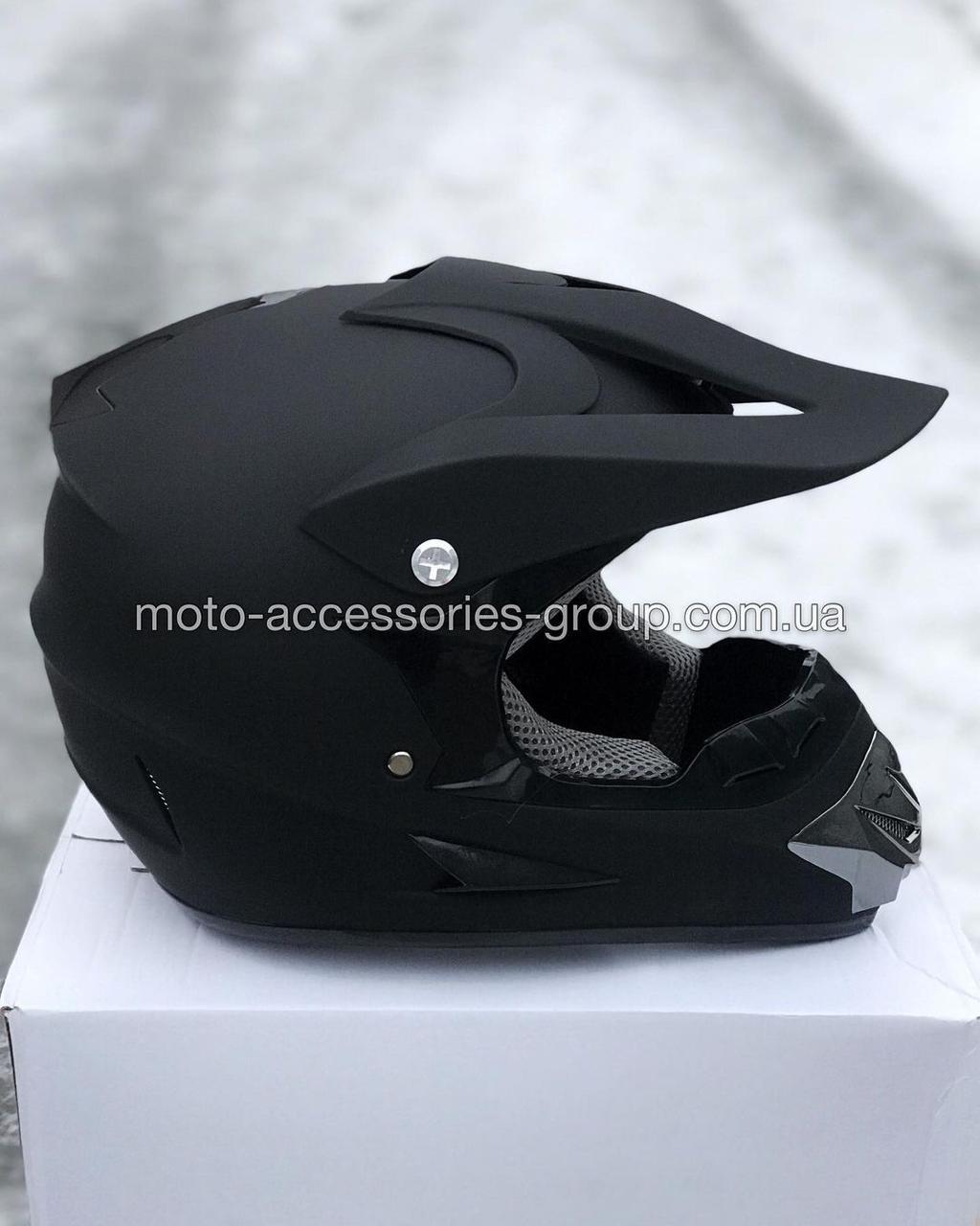 Мото шлем кроссовый  ЧЕРНЫЙ матовый