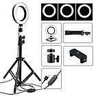 Кольцевая лампа светодиодная LK-33 для блогера, косметолога, визажиста (30 см) + штатив 2,1 метра, фото 6