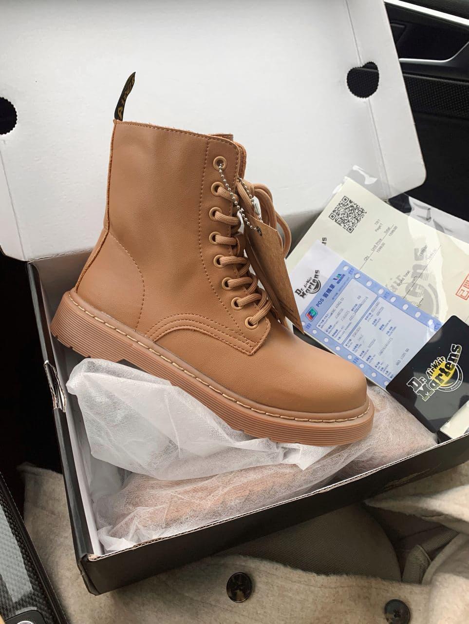 "Зимние ботинки на меху Dr. Martens 1460 Beige Premium ""Бежевые"""