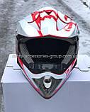 Мото шлем кроссовый 'FOX' белый глянец с красным рисунком, фото 4