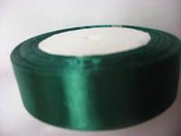 Лента атлас 2,5 см тёмно-зелёная (изумрудная)