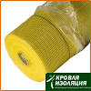 Сетка штукатурная щелочест. 6*5мм (50м.кв 160гр/м2) Fiber mesh желтая