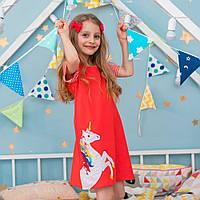 Платье для девочки Единорог Little Maven (2 года)
