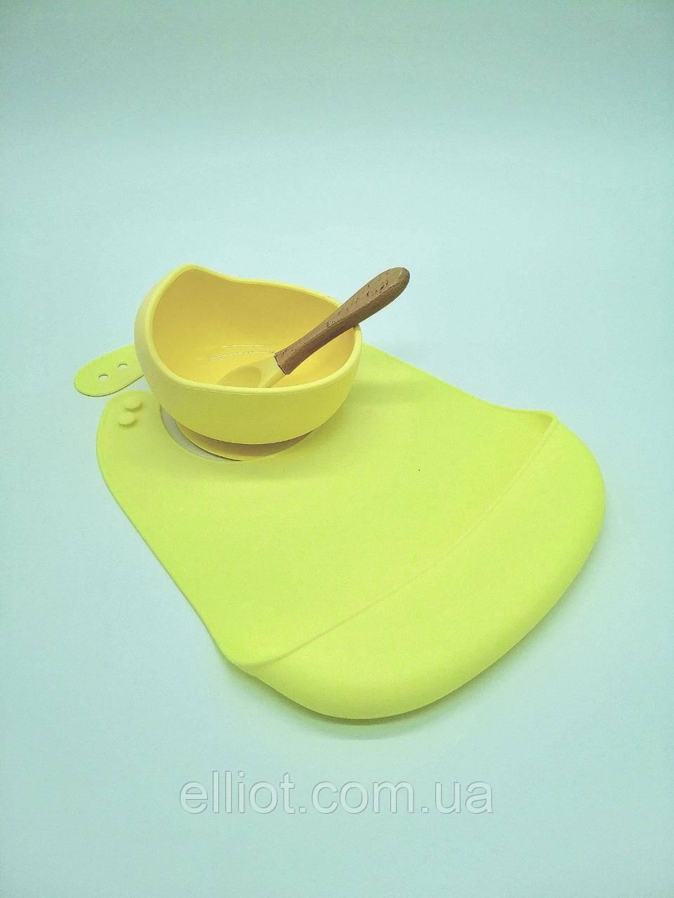 Набор Силиконовая тарелка с ложкой и слюнявчик желтый
