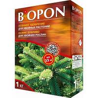Удобрение гранулированное BIOPON осеннее для хвойных растений 1 кг