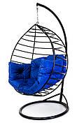 Качеля-кокон Kospa с подставкой 250 кг синий