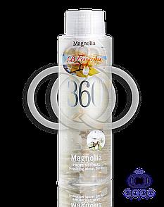 Тонер для лица Wokali Natural Beauty Blossom Essence 360 Magnolia 300мл