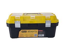 """Ящик для инструмента Сила - 14"""" 350 x 200 x 165 мм эксперт"""