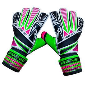 Вратарские перчатки SportVida SV-PA0003 Size 6