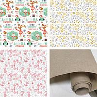 """Набор бумаги новогодней подарочной  4 вида рулонов для упаковки ТМ """"Love & Home"""" (4 метра) №1"""