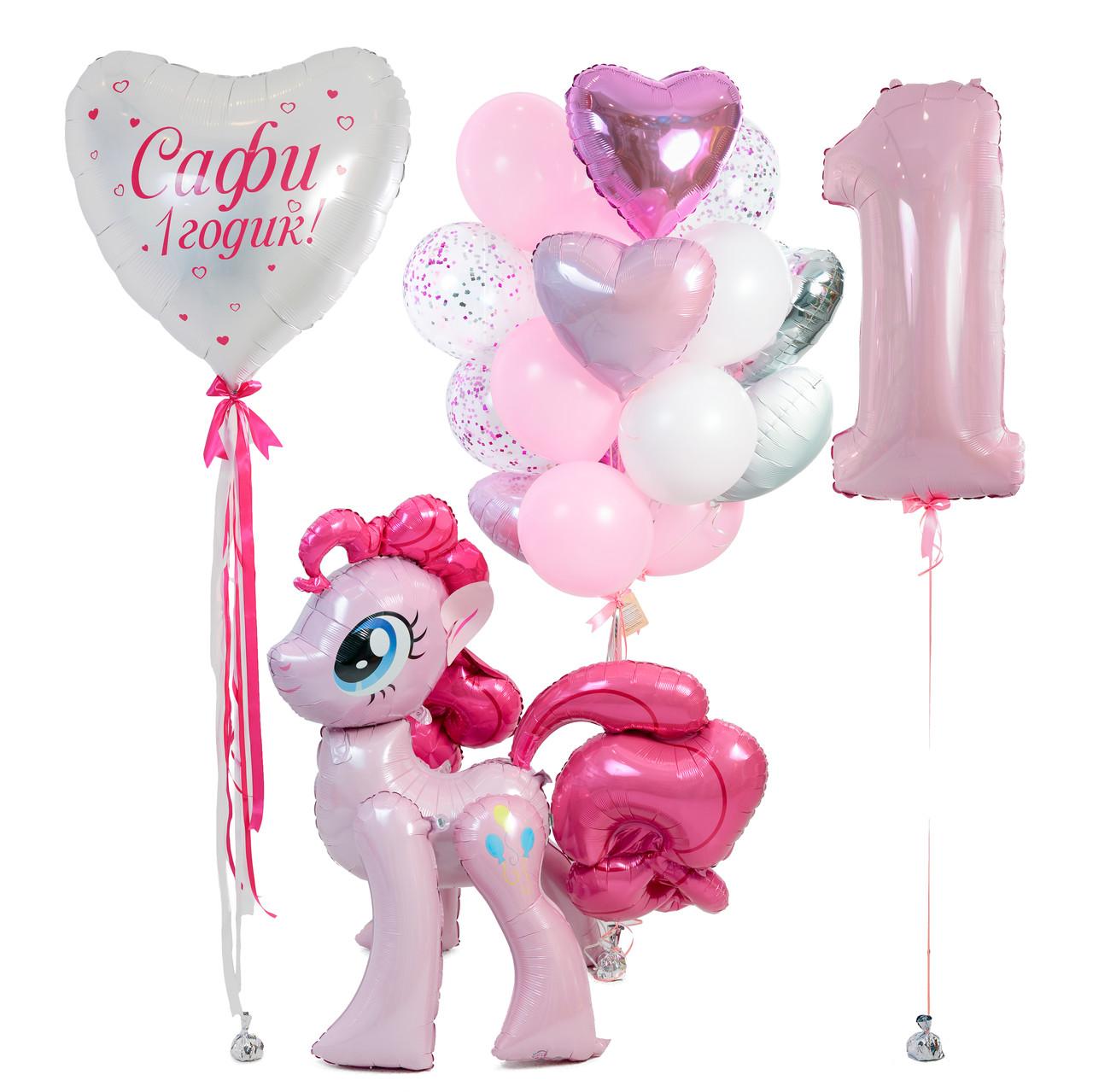Ростовая фигура Пинки Пай, связка из 20 шаров, цифра розовая, сердце 90 см с надписью.