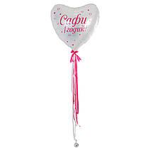 Ростовая фигура Пинки Пай, связка из 20 шаров, цифра розовая, сердце 90 см с надписью., фото 3