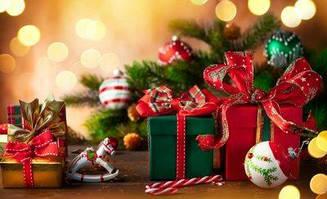 С предстоящими новогодними праздниками!