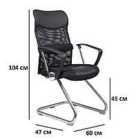 Офисные стулья черные Signal Q-030 на полозьях с высокой спинкой сетка и подлокотниками