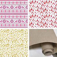 """Набор бумаги новогодней подарочной  4 вида рулонов для упаковки ТМ """"Love & Home"""" (4 метра) №2"""