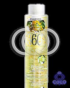 Тонер для лица Wokali Natural Beauty Blossom Essence 360 Fragrans 300 мл