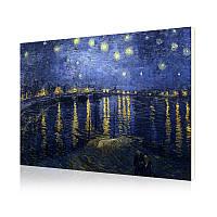 """Картина по номерам Lesko DIY E165 """"Звездная ночь над Роной.Ван Гог"""" 40-50см набор для творчества живопись"""
