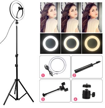Кольцевая лампа 36 см LK-33 для блогера, косметолога, визажиста, для стрима видео