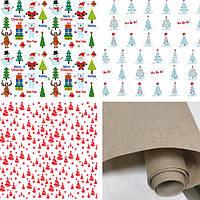 """Набор бумаги новогодней подарочной  4 вида рулонов для упаковки ТМ """"Love & Home"""" (4 метра) №3"""