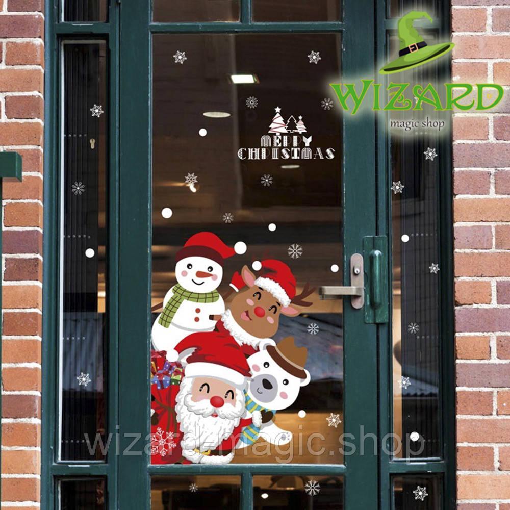 Интерьерная наклейка Санта-Клаус и друзья 60х90см