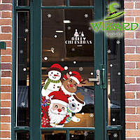 Интерьерная наклейка Санта-Клаус и друзья 60х90см, фото 1
