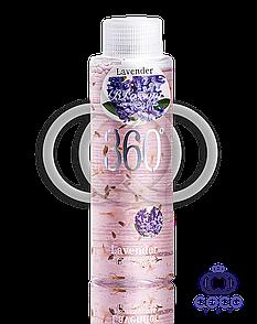 Тонер для лица Wokali Natural Beauty Blossom Essence 360 Lavender 300мл