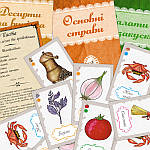 Настольная игра Arial Смачні кольори 910848, фото 3