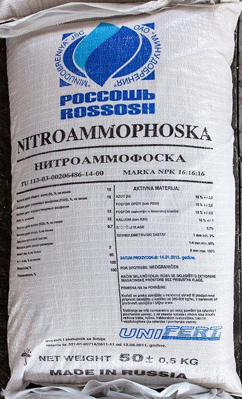 Нитроаммофоска (Азофоска) NPK 16:16:16 50 кг, Россошь