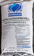 Нітроамофоска (Азофоска) NPK 16:16:16 50 кг, Київ Святошино