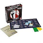 Настольная игра Arial Секретний код 911418, фото 2