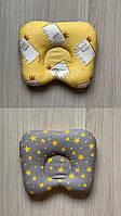 Ортопедическая подушка (позиционер) для новорождённого, двухсторонняя.