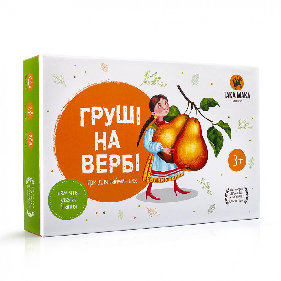 """Настольная игра """"Груші на вербі"""" 960087"""