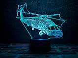 """3D светильник ночник """"Вертолет"""" 3DTOYSLAMP, фото 2"""