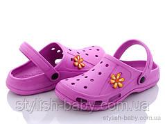 Детская коллекция летней обуви оптом. Детские кроксы 2021 бренда Sanlin (рр. с 24 по 35)