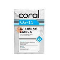 Coral CG 11