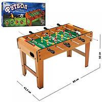 Настольный деревянный футбол на ножках ZC 1017 B, игровой стол