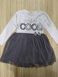 Платье для девочки Brezze серое