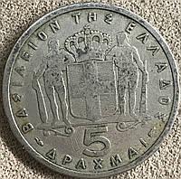 Монета Греции 5 драхм 1954 г., фото 1