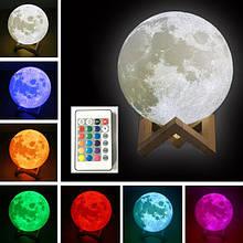 """3D світильник-нічник """"Луна"""" 15 см 16 кольорів, пульт ДУ"""
