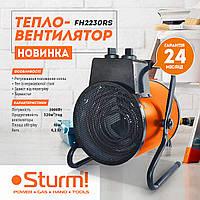 Тепловая пушка (тепловентилятор) Sturm FH2230RS