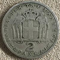 Монета Греции 2 драхм 1957 г., фото 1