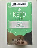Keto Guru - Шипучие таблетки для похудения и снижения веса без чувства голода (Кето Гуру)