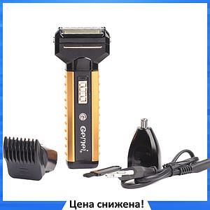 Электробритва Gemei GM 789, триммер, машинка для стрижки, 3 насадки