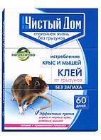 Клеевая ловушка для крыс и мышей12,7*17 см