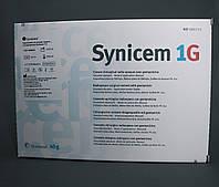 Костный цемент для ортопедической хирургии Synicem 1G c гентамицином